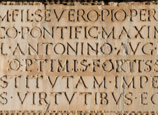 Latin Tablet